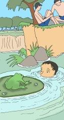 chap 16, hid pool pic 2